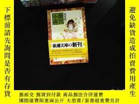 二手書博民逛書店Seraglio罕見novel (Mass Market Pap