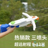 抽拉式水槍兒童玩具噴水槍小孩戲水玩具玩水槍大容量【奇趣小屋】