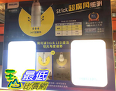 [COSCO代購] C121228 PHILIPS LED 11W STICK 4PCS 飛利浦雪糕11W LED燈泡 每組4入