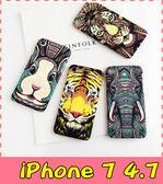 【萌萌噠】iPhone 7 (4.7吋) 正品LUXO森林之王保護殼 動物浮雕夜光 磨砂硬殼 半包手機殼 手機套