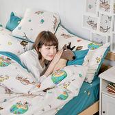 床包 / 單人【迷路漂流日記】含一件枕套  100%精梳棉  戀家小舖台灣製AAL101