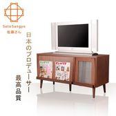【Sato】PUREMO黑川雙門視聽電視櫃‧幅110cm