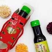 幸福婚禮小物「DIY喜字甘露醬油」 喝茶禮/送客禮/探房禮/活動小禮物/金蘭醬油