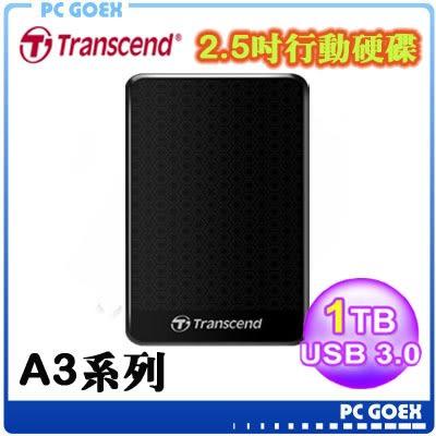 創見 25A3 黑 1T / 1TB StoreJet  USB3.0 懸吊防震 外接式 行動硬碟☆pcgoex 軒揚☆