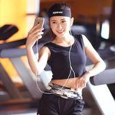 全館83折 跑步手機腰包戶外運動健身 彈力腰帶 馬拉鬆專用