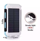 太陽能行動電源20000毫安 防水指南針手機充電寶LED手電筒照明