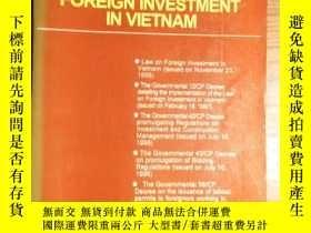 二手書博民逛書店Foreign罕見Investment In Vietnam(英