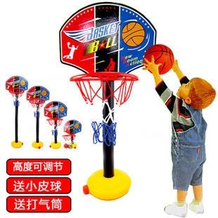 兒童籃球架可升降 1-2-3-4周歲半男女寶寶室內外籃球投籃體育玩具  牛轉好運到 YTL