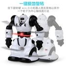 遙控機器人會走路迷你玩具男孩益智充電動桌...