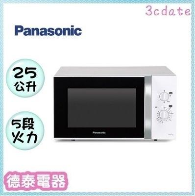 Panasonic【NN-SM33H】國際牌25L機械式微波爐【德泰電器】