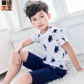 夏裝兒童睡衣男童家居服棉質短袖薄款空調服兩件式套裝 CJ4308『寶貝兒童裝』