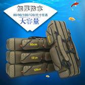 漁具包1.2米雙肩包90cm80魚竿包1.25米三層防水釣魚包桿包魚具包