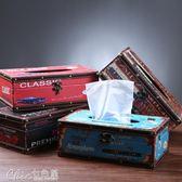 歐式美式復古紙巾盒創意時尚皮革紙巾抽車載抽紙盒酒吧ktv裝飾「Chic七色堇」