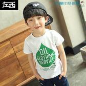 童裝男童短袖T恤兒童半袖上衣【洛麗的雜貨鋪】