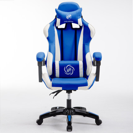 電腦椅 家用辦公椅可躺wcg游戲座椅網吧競技LOL賽車椅子電競椅主播椅 快速出貨