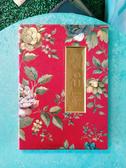 牡丹花簽名簿(紅) 結婚用品 婚禮小物 婚俗用品 簽名簿【皇家結婚百貨】