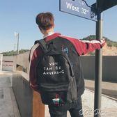 後背包 學院風韓版校園帆布背包書包男時尚潮流青少年學生後背包     coco衣巷