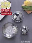 創意不銹鋼篦子伸縮蒸籠家用蒸屜小蒸籠包子多功能雞蛋蒸盤蒸架