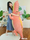 可愛大號鱷魚毛絨玩具公仔睡覺抱枕長條枕床上布娃娃玩偶男女生款QM『艾麗花園』