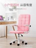電競椅南皇電腦椅家用游戲椅簡約辦公椅懶人椅升降椅子休閒座椅學生轉椅   【全館免運】