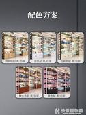 貨架化妝品展示柜母嬰店文具店展示架置物架手機配件貨架展架  快意購物網