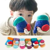 蝸牛緹花針織包指保暖手套 兒童手套 包指手套