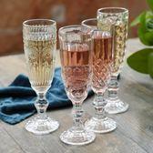 浮雕玻璃香檳杯透明高腳歐式雞尾酒杯紅酒杯