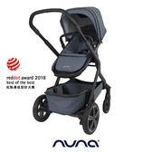 Nuna Demi grow 複合型手推車-灰藍