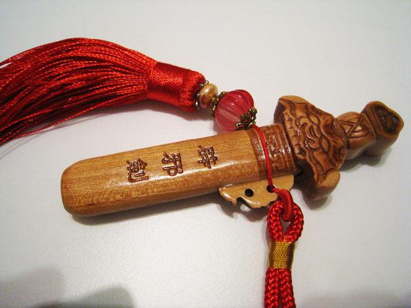 桃木劍(迷你)(正桃木已開光)避邪劍 七星劍獅咬劍 劍獅