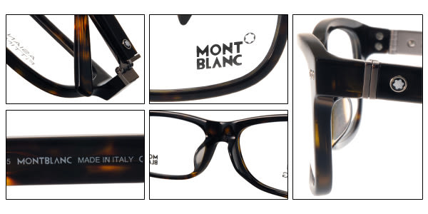 MONTBLANC 光學眼鏡 MB618D 052 (琥珀) 高端精品經典百搭款 # 金橘眼鏡