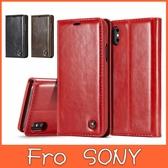 SONY XZ3 XZ2 CM瘋馬紋銅釦 手機皮套 插卡 隱形磁扣 保護套 皮套