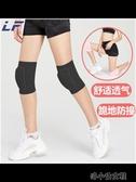 舞蹈護膝女士運動跳舞專用兒童跪地防摔瑜伽健身薄款膝 『洛小仙女鞋』