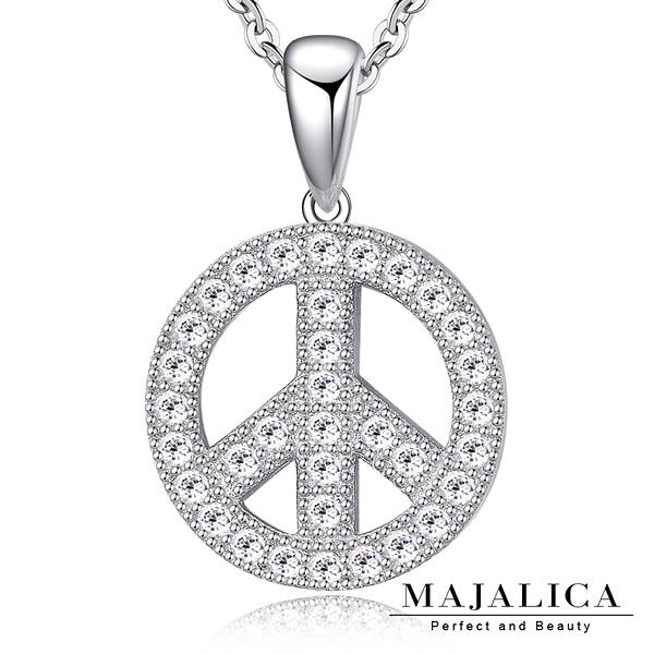 925純銀項鍊 Majalica 純銀飾「美好和平」 和平符號 附保證卡