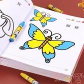 兒童畫畫本涂色繪本涂鴉圖畫套裝繪畫書填色本【聚可愛】