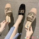 穆勒鞋網紗半拖鞋女2021新款時尚百搭粗跟包頭穆勒拖鞋外穿氣質半托單鞋 愛丫 免運