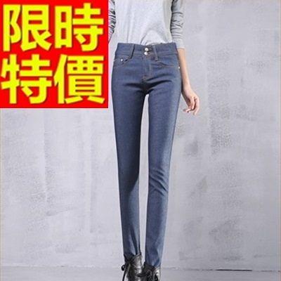 女款牛仔褲加絨保暖-修身顯瘦微彈力伸縮女長褲子2色63e36[巴黎精品]