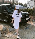 【GZ2C1】氣質優雅純色短袖字母中長版棉質上衣連身裙連身短裙