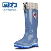 雨鞋女士加絨可拆保暖水鞋雨靴四季女款防滑防水高筒塑膠套鞋 ☸mousika