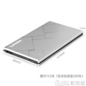 行動硬盤H50 USB3.0高速傳輸2T大容量小巧輕薄兼容蘋果mac 【快速出貨】