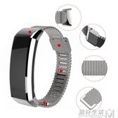 適用華為運動手環表帶B19b29金屬不銹鋼表錬硅膠腕帶替換帶 遇見生活