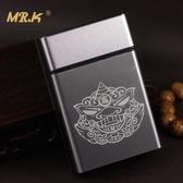 軟包適用煙盒來福煙盒經典刻字創意送禮20支裝超薄男士激光微刻潮小明同學