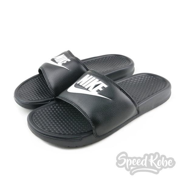 NIKE BENASSI SWOOSH 黑底 白勾 運動 點點鞋底 GD 拖鞋 基本款343880-090【Speedkobe】