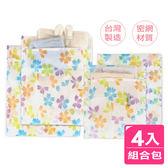 【AXIS 艾克思】櫻花密網方型洗衣袋組合包_4件組