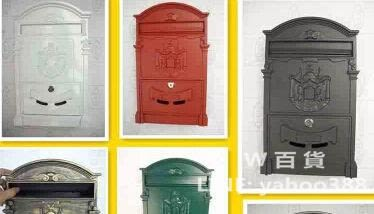 信報郵箱 鑄鋁防雨戶外用 歐式 超厚 免運 四色可選