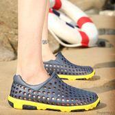 洞洞鞋 - 夏季新款防滑沙灘鞋室外拖鞋韓版鞋【快速出貨八折下殺】