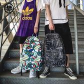 休閒後背包大容量書包男韓版後背包女高中時尚潮流潮牌校園初中學生背包 伊羅鞋包