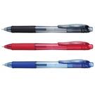 【奇奇文具】Pentel BLN104-CX 0.4mm 極速鋼珠筆(按壓式) 12支/盒