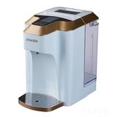 家用凈水器用飲水機 瞬熱 開水機直飲水ATF 三角衣櫃
