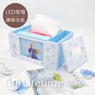 ﹝冰雪奇緣夜燈面紙收納盒﹞正版 衛生紙盒 筆筒 收納盒 置物盒 冰雪奇緣〖LifeTime一生流行館〗