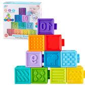 BRICK 123捏疊樂軟質積木 (10顆軟積木) 捏捏樂 洗澡玩具 0300 好娃娃